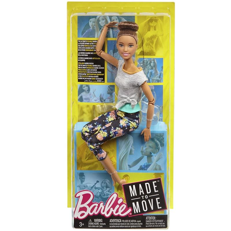 Boneca Barbie Made to Move (Feita para Mexer) Morena FTG80 Mattel