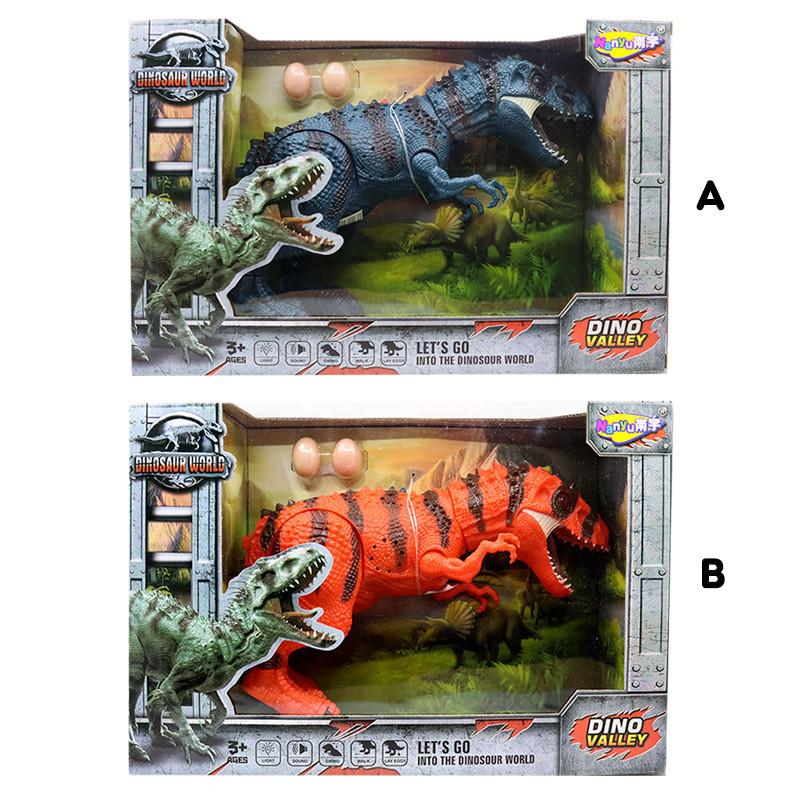 Dinossauro com funções