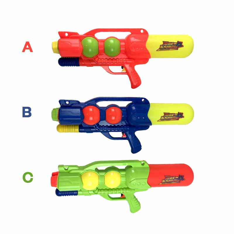 Pistola de água 51 cm