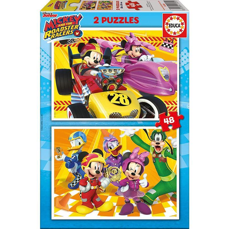 Educa puzzle 2X48 Mickey e os superpilotos