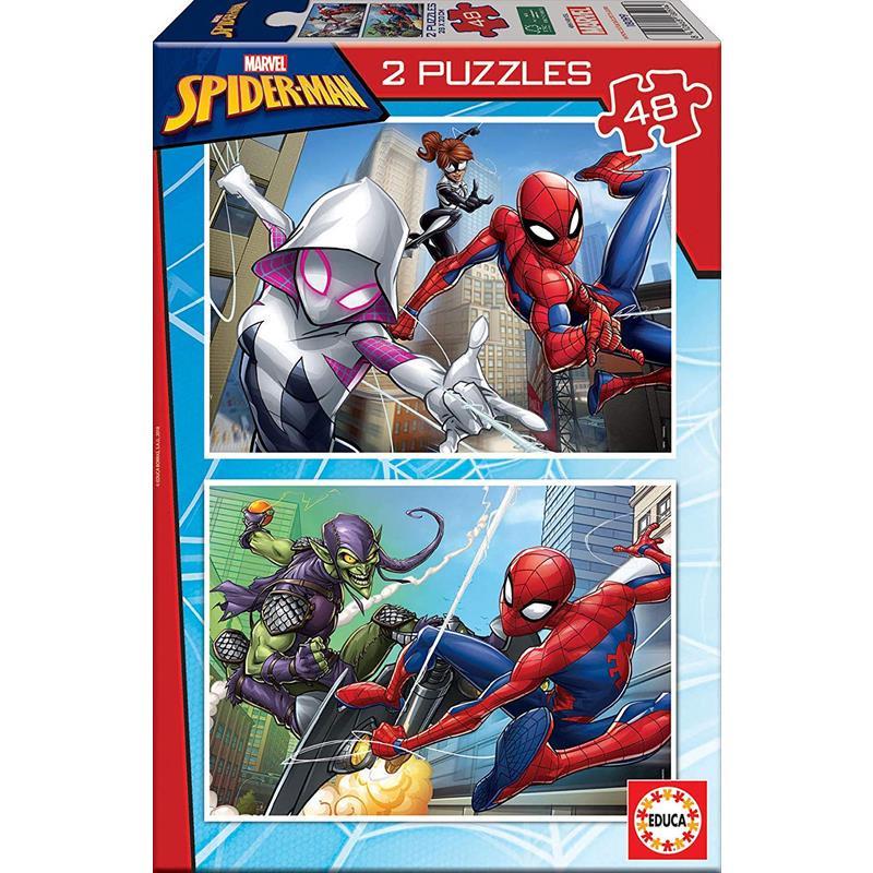Educa Puzzle 2x48 Spiderman