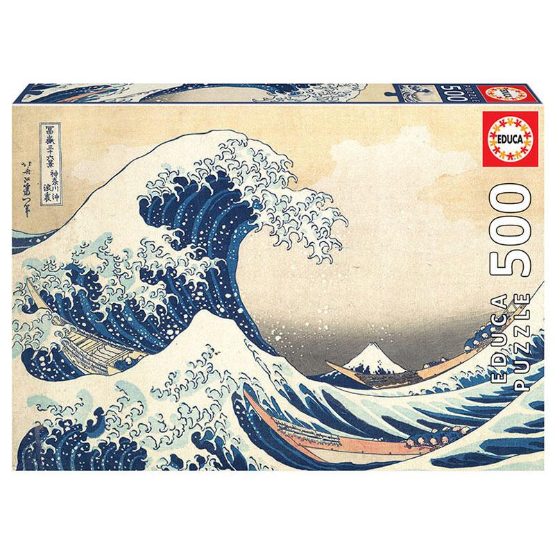 500 Grande Onda de Kanagawa