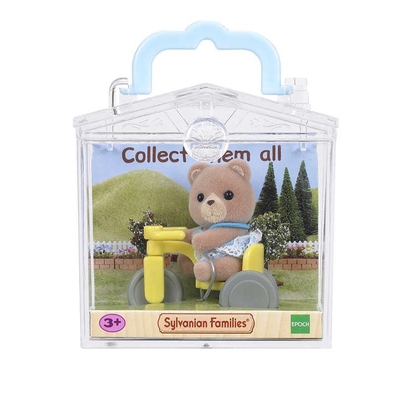 Sylvanian Families bebé para levar R1 urso
